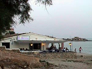 el-bungalowrestaurant
