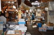 Inner Market Tsukiji